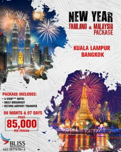 Thailand Malaysia New Year Package