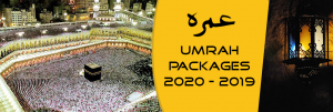 Umrah-Packages-From-Lahore