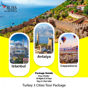 Turkey 3 Cities Tour Package