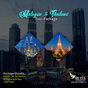 Malaysia & Thailand Tour Package