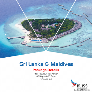 """Sri Lanka & Maldives Package"