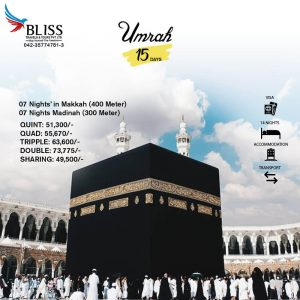 15-Days-Umrah-Package-(400Mtr-300Mtr)