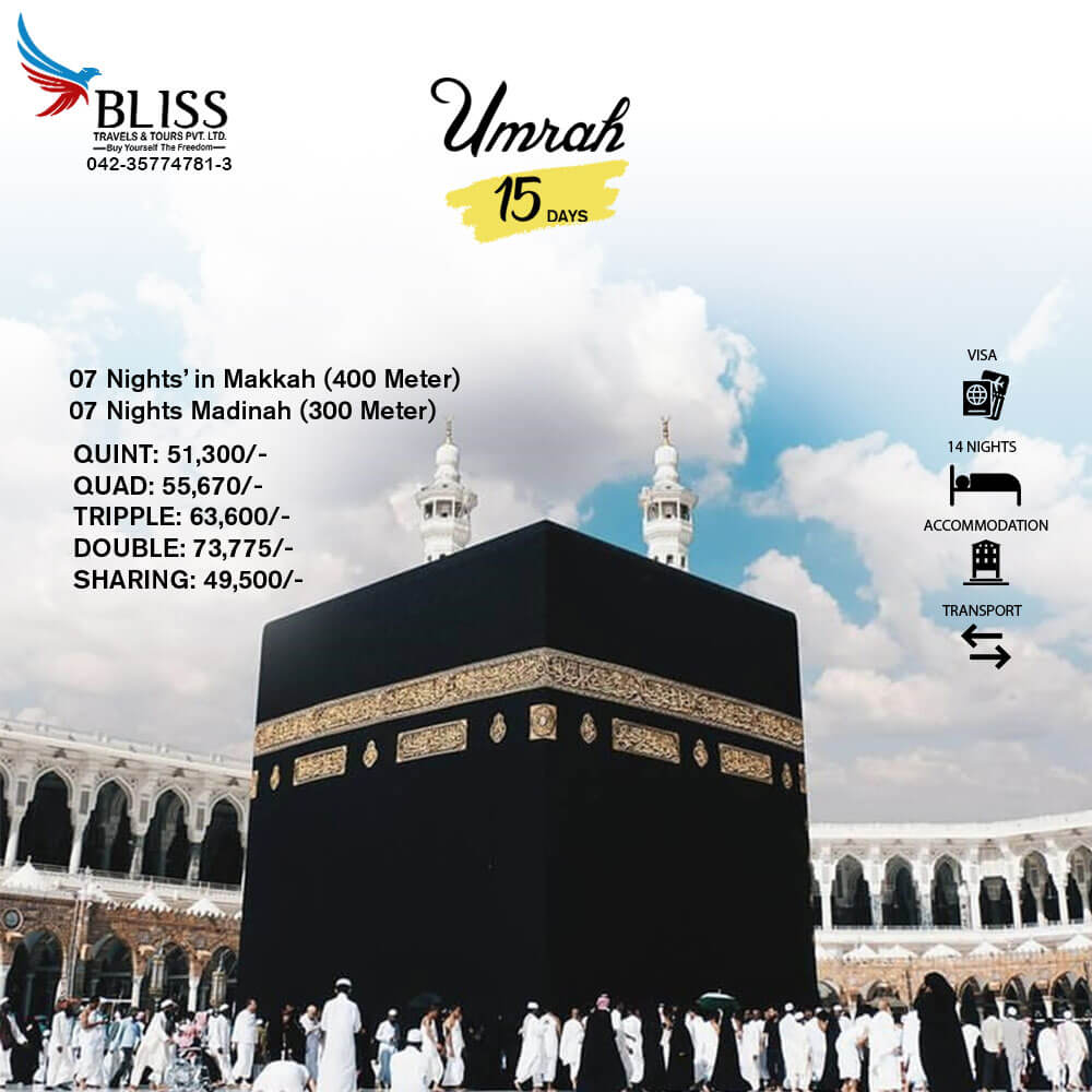 Cheap Umrah packages from Lahore with Ticket for Family 2020
