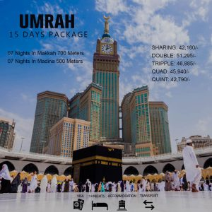 15-Days-Umrah-Package-From-Lahore-(700Mtr-500Mtr)
