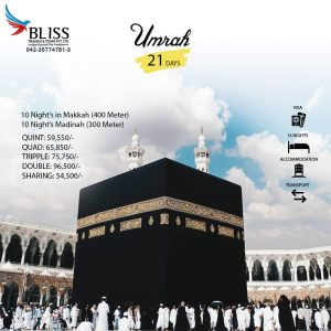 21-Umrah-Package-(With-Shuttle-Service)