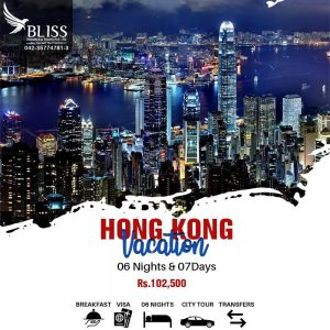 Hong Kong Vacation Package 2020