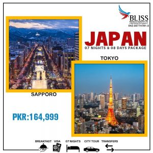 Japan Travel & Tour Package 2020