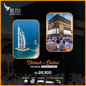 Umrah Plus Dubai Package