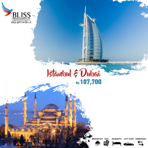 istanbul and dubai Tour Package
