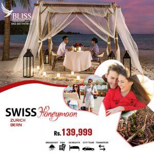 swiss honeymoon tour package