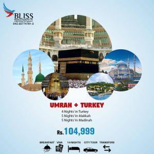 Umrah Plus Turkey Package 2020