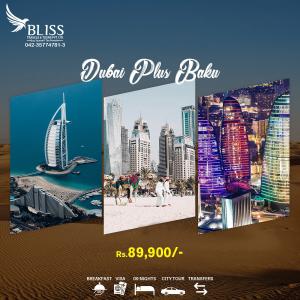 Dubai-Plus-Baku-Tou-Package
