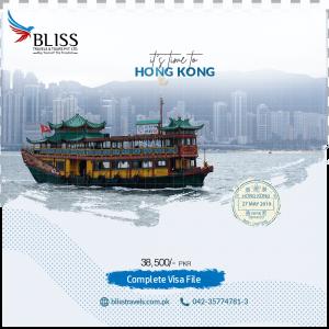 HongKong-Visa-Complete-File