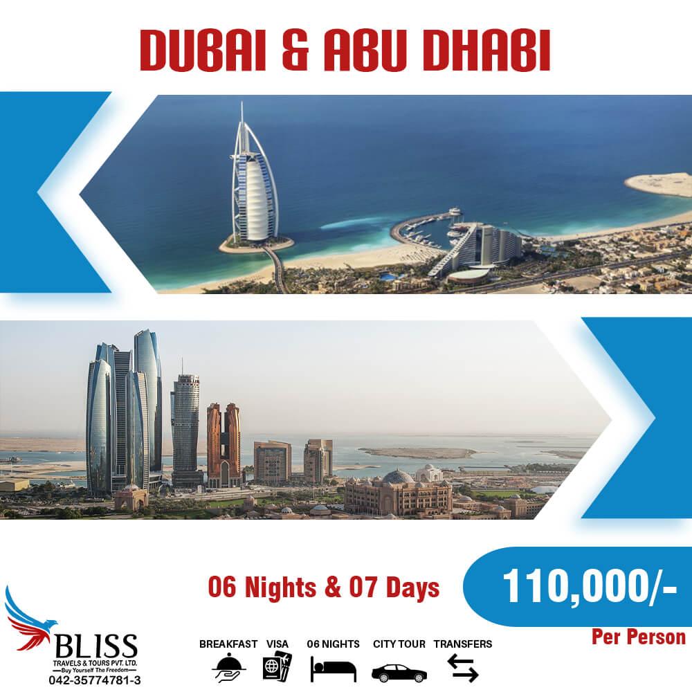 Dubai-&-Abu-Dubai-Tour-Package