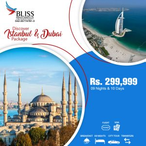 Discover-Istanbul-&-Dubai-Package