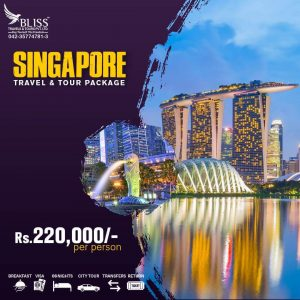 Singapore-Travel-and-Tour-Package-2020