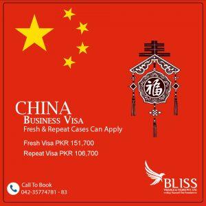 China-Business-Visa-File