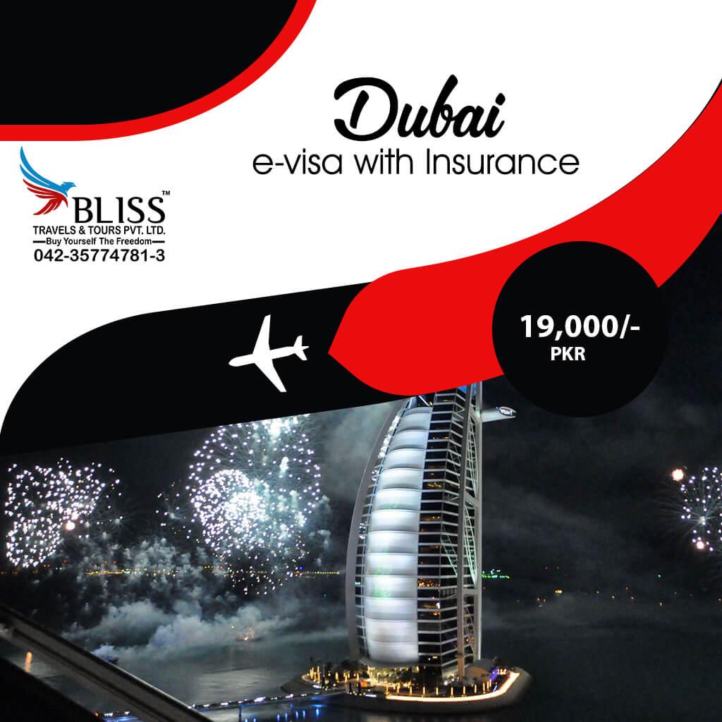 Dubai-e-visa-with-Insurance