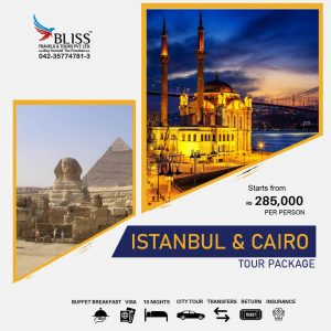 Istanbul-&-Cairo-Tour-Package