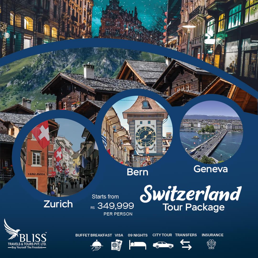 Switzerland-Tour-Package